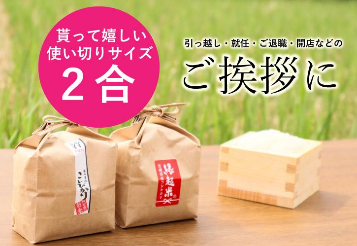 【有限会社トーコーフーズ様】楽天市場店商品ページリニューアルのご依頼ありがとうございます。