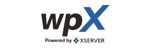 レンタルサーバー 「Wpx XSERVER」
